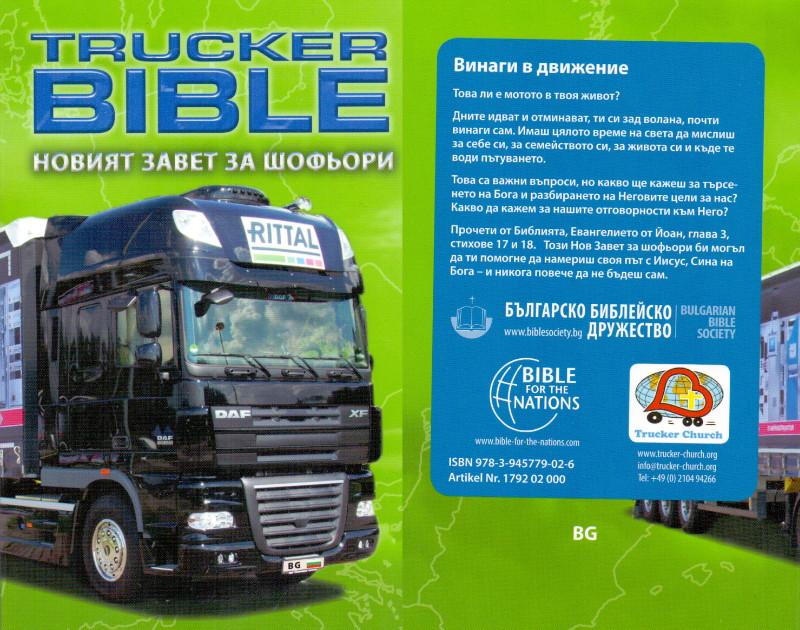 Trucker Bibel in bulgarisch
