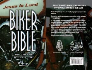 Biker Bibel in Griechisch