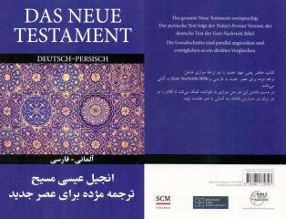 Das Neue Testament Deutsch – Persisch ( Farsi)
