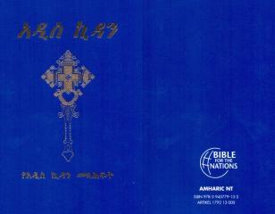 NT in Amharic