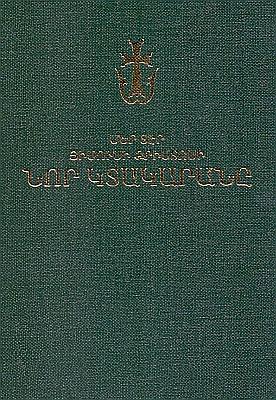NT in Armenisch