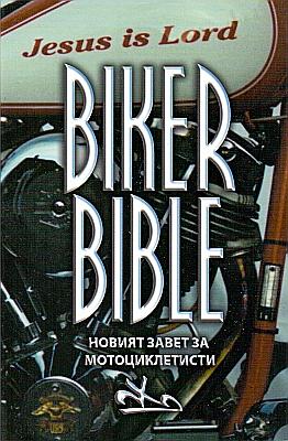 Biker Bibel / NT in Bulgarisch