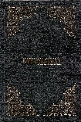 Bibel NT / AT in Usbekisch