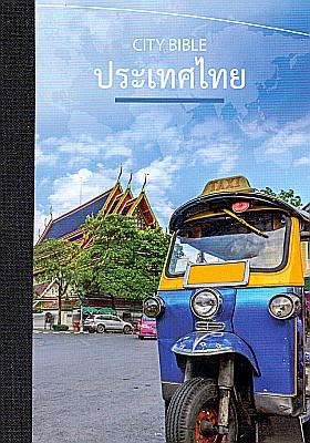 NT in Thailändisch